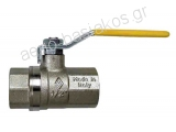 brass ball valve